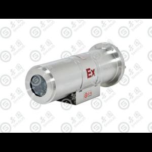 Explosion Proof CCTV SGC-Ex-SH