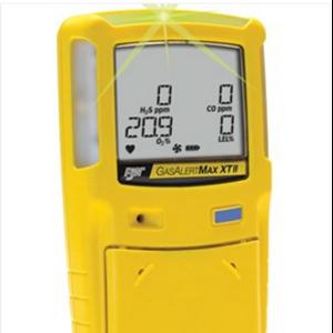 Detektor Gas Alert Max Xt Ii 4