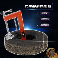 alat tambal ban truk electric truck tire vulcanizer