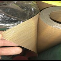 Beli PTFE Glass Fabric 4