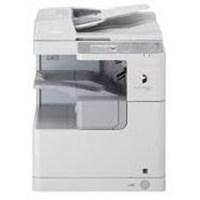 Mesin Fotocopy Canon iR 2520 W 1
