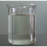 Sodium cocoyl glycinate