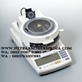 Infrared Moisture Analyzer FD-800 Kett