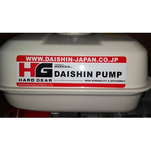 From Waterpump HONDA Daishin SCR50HX 4