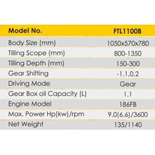 Cultivator Firman  Tiller FTL 1100 B