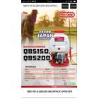 Knapsack Proquip QBS150 15 liter daya semprot 8l/menit 2 tak 2