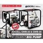 Pompa Air Honda Excell Series GWB20 & GWB30 1