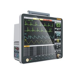 Alat Kesehatan Lainnya Emc 8000
