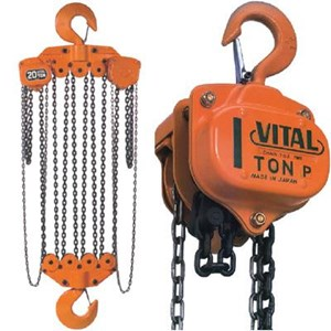 Chain Block Vital 1 Ton x 3 Meter Original Japan