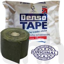 Denso Tape 50 MM Termurah Di Jawa - Bali