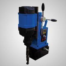 Mesin Bor Magnet HL Magnetic Drill HL 8825S