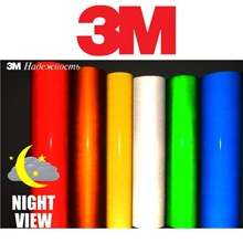 Scotlight 3M 610 Reflective Sticker