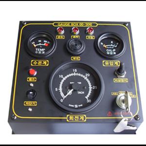 Engine Control Box 003