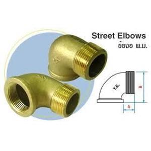 street elbow