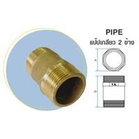 pipe brass yk