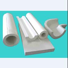Calsium Silica Insulation