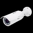 IB8369A Bullet Network Camera 1