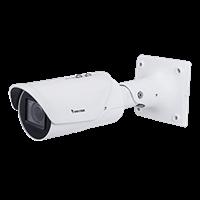 CCTV IB9387-LPR License Plate Recognition Camera