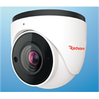 PVD-5225 5MP Network IR Water-Proof Dome Camera 1