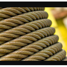 Bluestrand Wire Rope