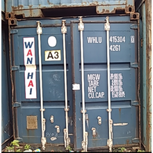 Used Container 40' B