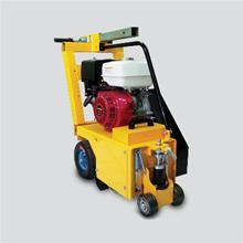 Mesin Beton Road Miling Machine FYCB-250