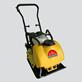 Mesin Pemadat Tanah Plate Compactor C80H