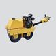 Vibratory Roller FYLJ-700D