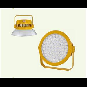 HRND95 Series Explosion-proof LED Lightings