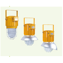 HRD91 Series Explosion-proof Light Fittings