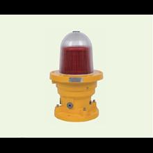 BSZD81-C Series Explosion-proof Caution Spotlight Fittings