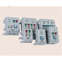 Jual BZC Series Explosion-proof Control Stations