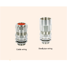 DQM-I Metal Armored Series Explosion-proof Cable Glands