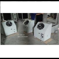 Dehumidifier ( Pengatur Kelembapan )