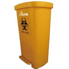 Tempat Sampah LC-Medical Bin