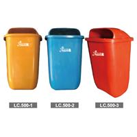 Jual Tempat Sampah Fiber LC.500