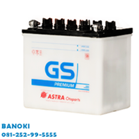 Aki Mobil Gs Premium Astra 12N24-3