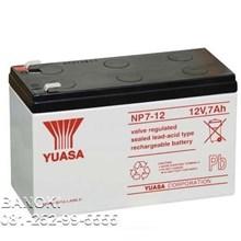Baterai Kering Yuasa Np 7-12