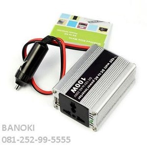 Inverter Elektronik 100WATT