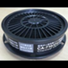 Respirator Gas Mask Filter Cartridge (Ca-710 Ov Ag)