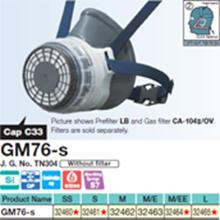 Respirator Single Gas Mask Shigematsu (Gm76-S)