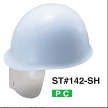 Face Safety Tanizawa ST142V-SH
