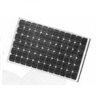 Solar Panel KL-SP220WP 1