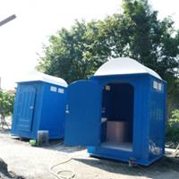 Toilet Portable Fiberglass 1