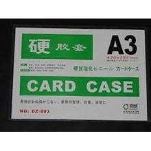 CARD CASE UKURAN A3