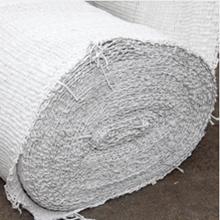 Asbestos Fabrics