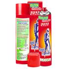Fire Extinguisher Tipe Spray 1
