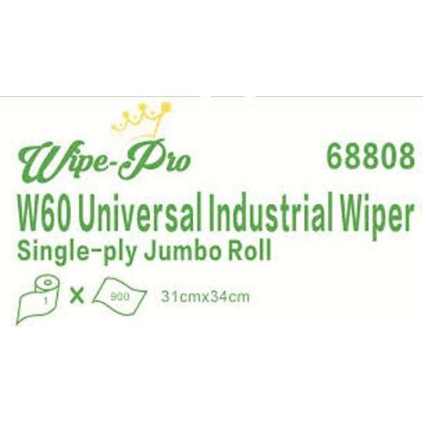 Tissue Pengganti majun Wipe Pro