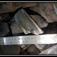 Jual Breaking Charcoal 6-14CM 2