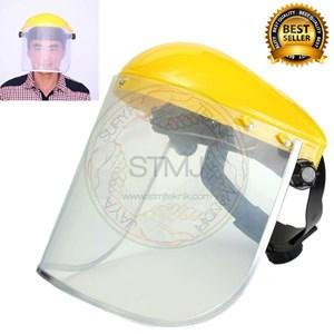Face shield rrt